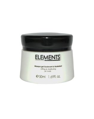 Elements Lifting & Moisturizing Gel Mask - Olgun Ciltler İçin sıkılaştırıcı & Canlandırıcı jel maske