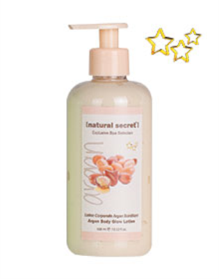 BL 1221 - Natural Secret ARGAN BODY GLOW LOTION
