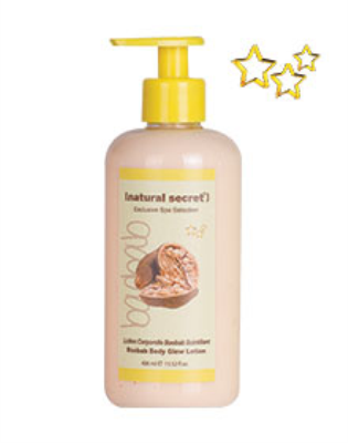 BL 1223 - Natural Secret BAOBAB BODY GLOW LOTION