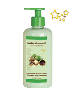 BL 1227 - Natural Secret MACADAMIA BODY GLOW LOTION