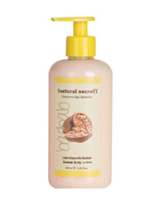 BL 1284 - Natural Secret BAOBAB BODY LOTION