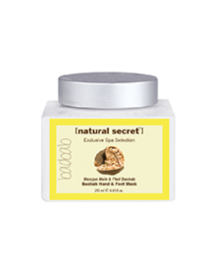 BS 1230 - Natural Secret BAOBAB BLEND HAND & FOOT PEELING
