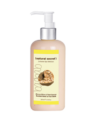FZ 1230 - Natural Secret BAOBAB BLEND HAND & FOOT BATH